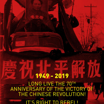 Long live the 70th anniversary of the victory of the Chinese Revolution!