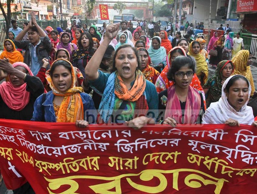Bangladesh Power Strike