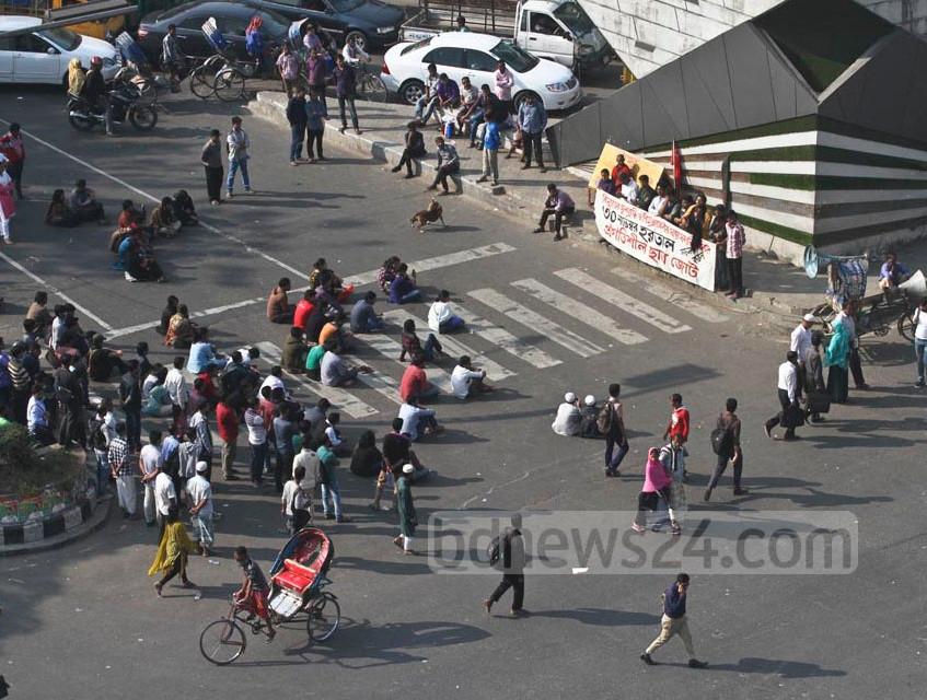 Bangladesh Power Strike Manifestation