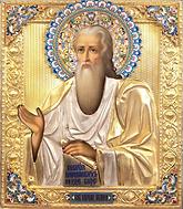 старинная икона в серебряном окладе с эмалями илья пророк