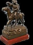 верфель бронза