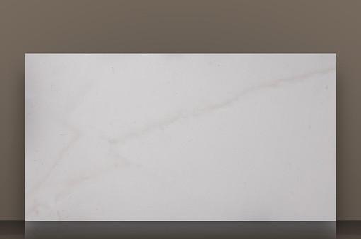 paloma-white-honed-limestone-slabjpg