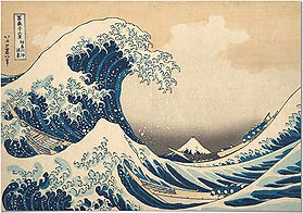 hokusai vague.jpg