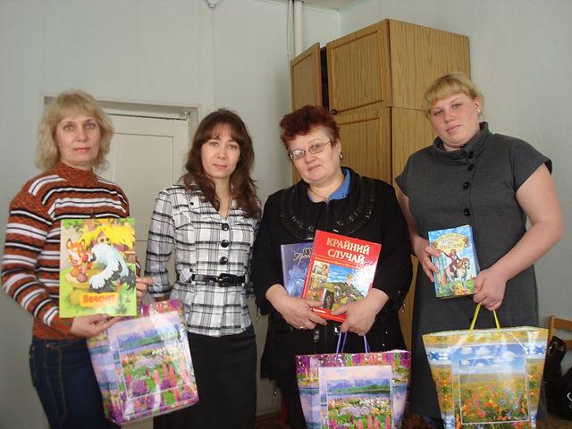 Книги для детских библиотек.JPG