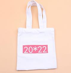 ถุงผ้าขาว 2022.PNG