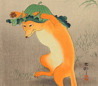 Online Archives Showcasing Masterpieces Of Japanese Illustration