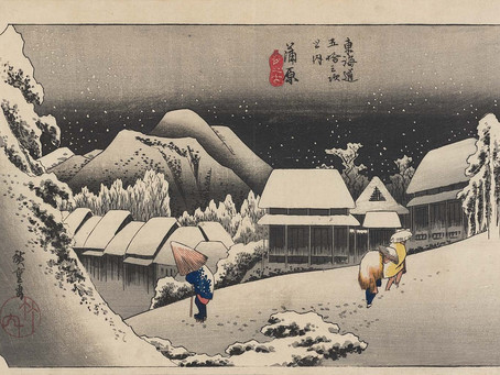 Utagawa Hiroshige: Lose Yourself In These Magnificent Woodblock Prints