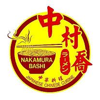 NAKAMURA BASHI.jpg