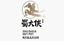 SHU DA XIA.png