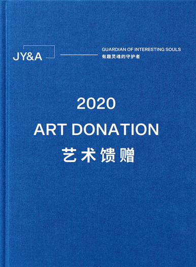 Certificat of JY&A New York Art Donation 2020