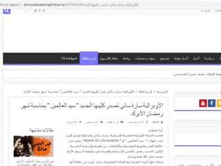 """Repercusión en Prensa de  """"Saiida Al-Alamin"""" Señor de los mundos"""