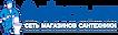 afonya-logo.png