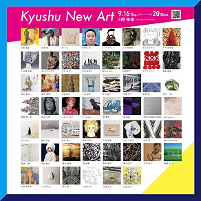 KNA2021_SNS用画像(全員集合).jpg