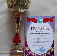 Награда команды «Строгино» за 2 место