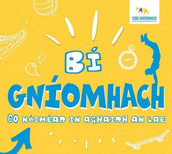 Scoil-Ghníomhach-Active-School.jpg