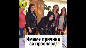 We have reason to celebrate! LinkAcross has trained over 1100 teachers and caregivers in North Macedonia.