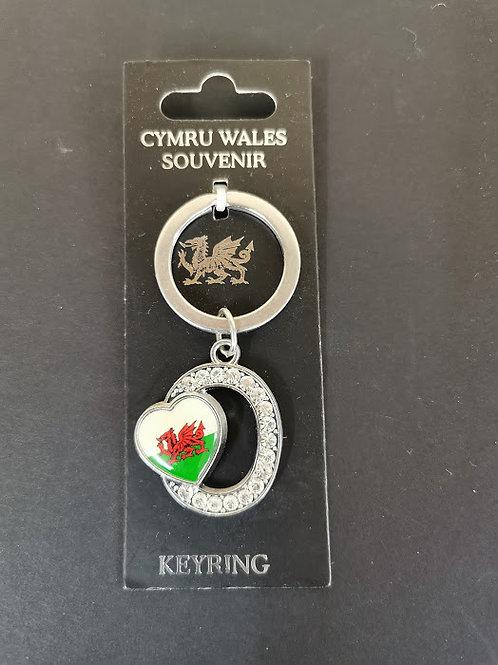 Welsh Alphabet  Keyring Letter O