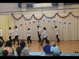 東村山福祉園祭