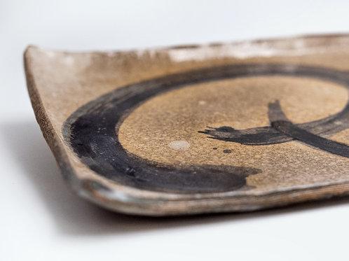 Swirl Platter (Large)