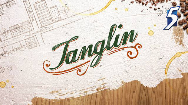 Tanglin