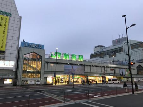 『15年ぶりの東京』