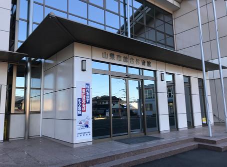 『第2回岐阜県社会人クラブチーム対抗バドミントン大会』