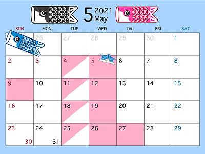 2021年5月 休業日.jpg