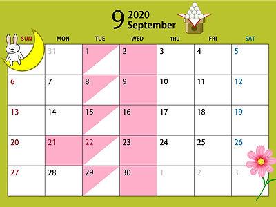 2020年9月 休業日.jpg