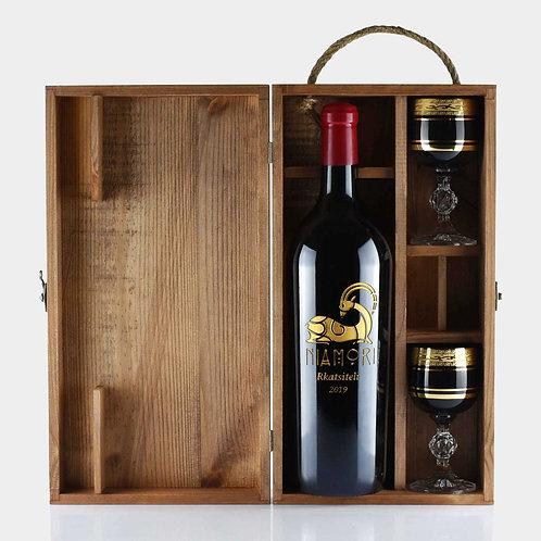 Rkatsiteli | White Dry | with Wooden Box & Wine Glasses | 1.5 Liter | Engraving of Text
