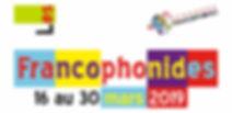 les-francophonides-festival-francophone-