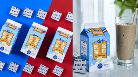 奶茶控必看!Kiri鮮奶油乳酪推出台灣限定『Kiri起司奶茶』奢華乳酪和奶茶完美融合,滿足起司控的甜點胃~