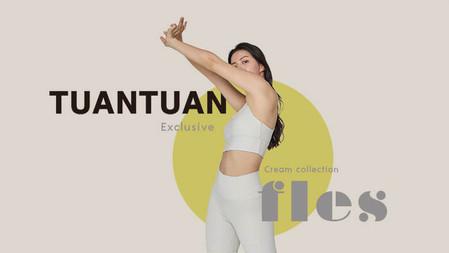團團XFLES 時尚環保運動系列現貨供應中!leggings、bras竟然都是用回收寶特瓶做的!超美莫蘭迪色系、運動也能賞心悅目~