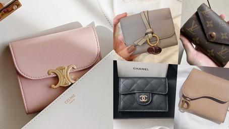 5款熱銷精品短夾推薦!Dior、LV、Chanel…多夾層實用款集合,再小的包包都放得下!