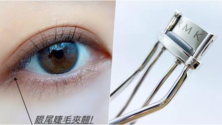 2021睫毛膏新作→5款無重力、持久捲翹、根根分明、絕美無花果色選,就是要讓睫毛也美成仙!
