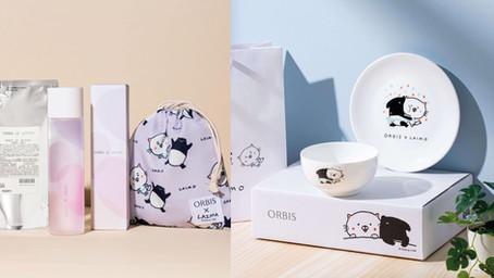 ORBIS水水喵X來貘,超可愛貼圖『這貘耍廢可以嗎?』限時免費下載!還有限量滿額贈 吃貨碗盤組!好想收藏~