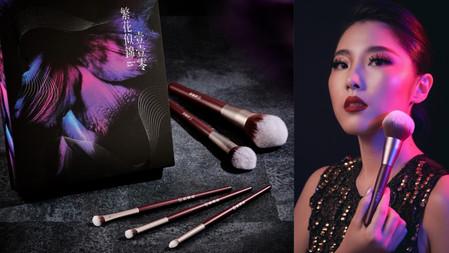 台灣專業美妝工具品牌 點胭脂 推出新品了!「繁花似錦壹壹零」刷具組,千元內即可入手、享受低調精品質感!