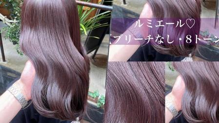 偏黃髮色逆轉勝!日女子新髮色提案→「流光紫栗拿鐵」,無須脫色、還能校正枯黃髮色!