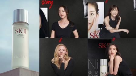 SK-II攜手全球代言人:湯唯、綾瀨遙、克蘿伊摩蕾茲和倪妮,演繹經典打造全新《我和PITERA™的故事》系列紀錄片!