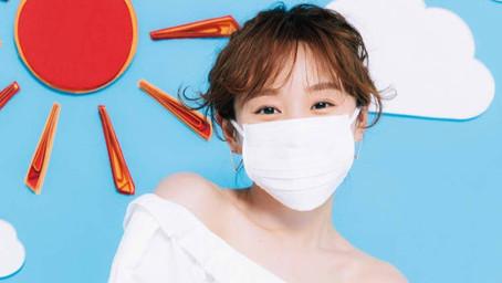 【美人養成】with口罩時代的UV防曬新常識