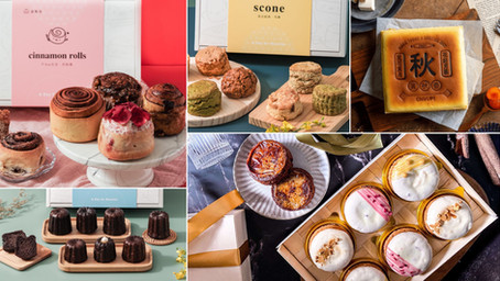 2021中秋甜點禮盒:司康、肉桂捲、起司蛋糕,集合全台各家名店!送禮自留都適合~每款都看起來好好吃~
