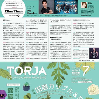 Phi Huynh Actor's Interview on TORJA