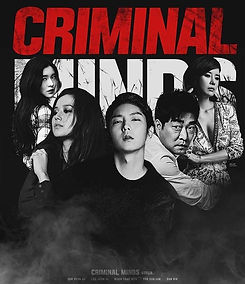 Criminal Minds.jpeg