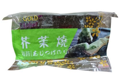 金牌對切紫菜(芥辣味)