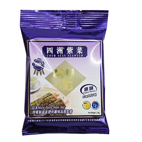 四洲紫菜(原味)(2.8g)