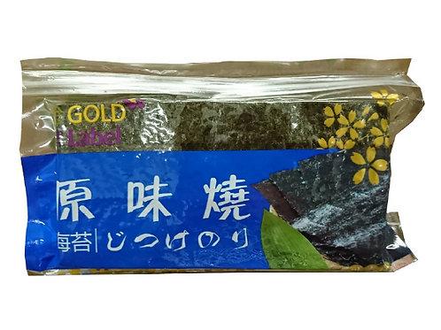 金牌對切紫菜