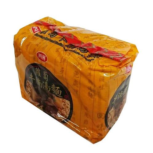 四洲蘿蔔牛腩湯麵 (5包裝)