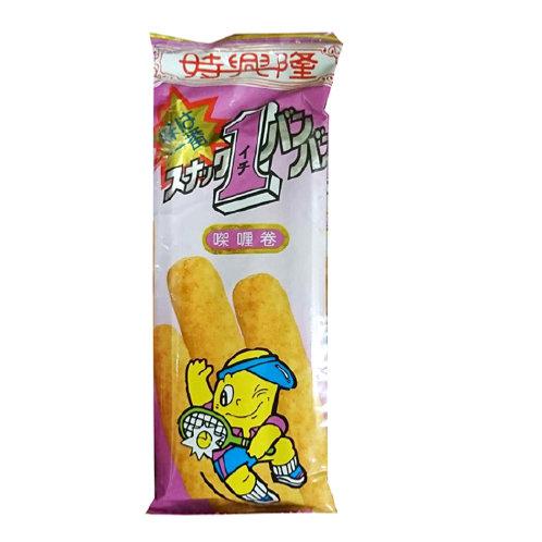 時興隆咖喱卷/辣味卷/咖喱卷