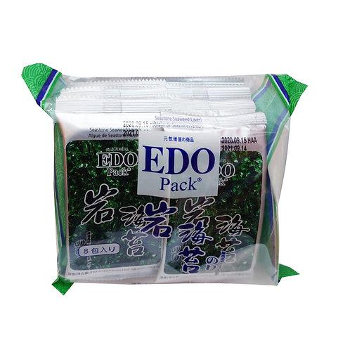EDO 純生海苔(8個裝)