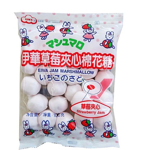 伊華草莓夾心棉花糖