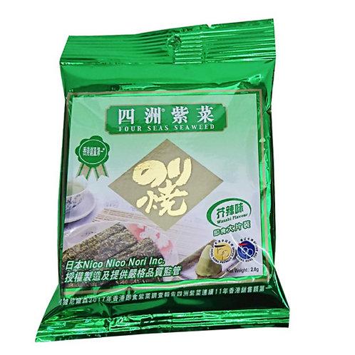 四洲紫菜(芥辣)(2.8g)